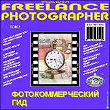FREELANCE PHOTOGRAPHER TOME II